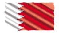 Fahne-Bahrain-k
